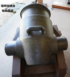 臼砲.jpg