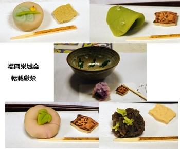茶菓子の数々.jpg
