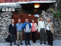 西一会 台湾旅行 邸前.jpg