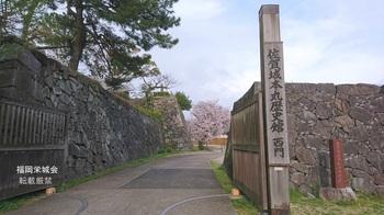 赤松小学校跡記念碑.jpg