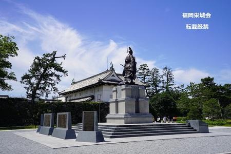 鍋島直正公立像.jpg