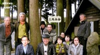 霧島・桜島・知覧の旅 5.jpg