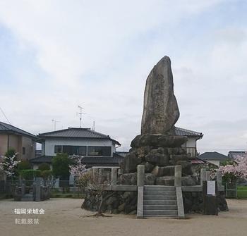 龍造寺隆信!生誕地.jpg